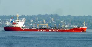Photo of FUJI GALAXY ship