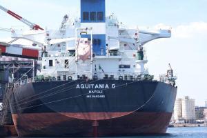Photo of AQUITANIA  G ship