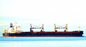 Photo of GENCO ARDENNES ship
