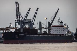 Photo of SPAR VEGA ship