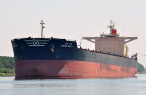 Photo of SM GLADSTONE ship