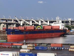 Photo of SENANUR CEBI ship