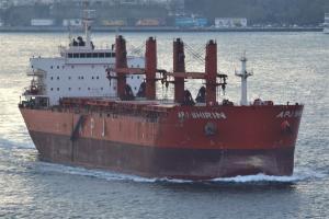 Photo of APJ SHIRIN ship