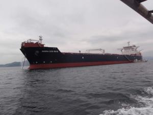 Photo of ANGRA DOS REIS ship
