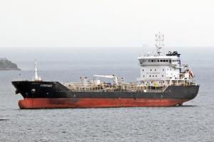 Photo of CONSTANCY ship