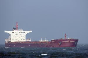 Photo of YUAN FU STAR ship
