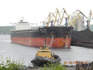 Photo of SHI DAI 21 ship