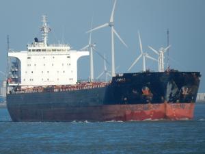 Photo of LAMBAY ship