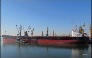 Photo of MBA FUTURE ship