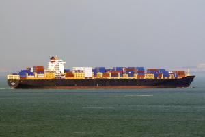 Photo of KOTA CARUM ship