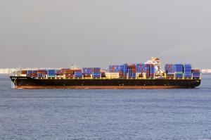 Photo of KOTA CAHAYA ship
