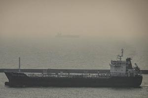 Photo of SEMUA GEMBIRA ship