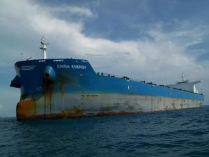 Photo of CHINA ENERGY ship