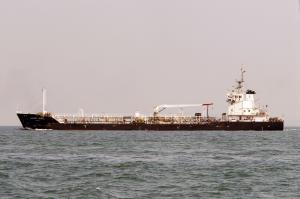 Photo of MARINE JEWEL ship