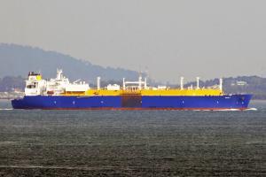 Photo of AMALI ship