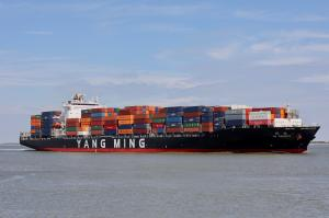 Ym Express Container Ship 船舶詳細資料與目前位置 Imo 9496628 Mmsi
