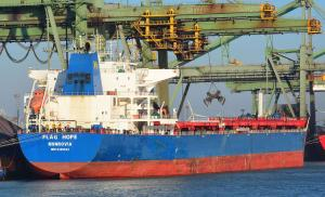 Photo of FLAG HOPE ship