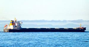 Photo of NEW VENTURE ship