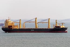Photo of AAL PUSAN ship