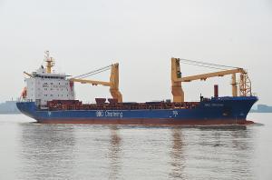 Photo of BBC OREGON ship