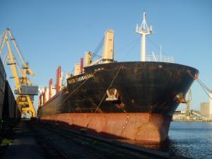 Photo of ASIA PEARL I ship
