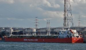 Photo of AGSU ship
