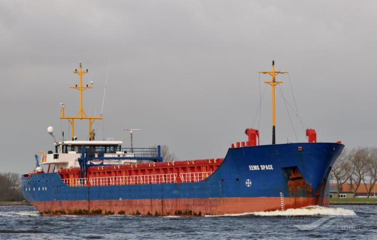 EEMS SEA photo