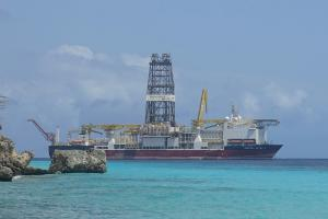 Photo of DEEPSEA METRO II ship