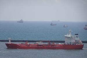 Photo of BOW FULING ship