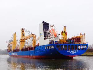 Photo of BBC AMETHYST ship