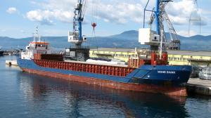 Photo of HOHE BANK ship