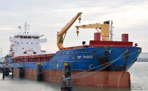 Photo of NBP TRADER ship