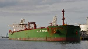 Photo of GULF VISION ship