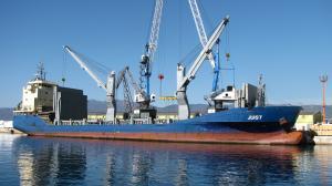 Photo of JUIST ship
