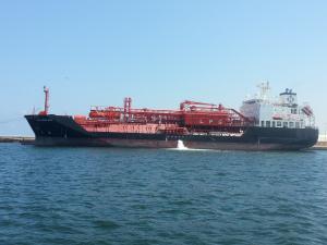 Photo of GAZ VENTURE ship