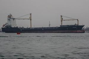 Photo of SEARUBY ship