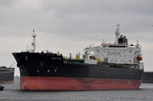 Photo of GOLD POINT ship