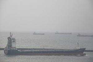 Photo of FPMC CONTAINER 10 ship