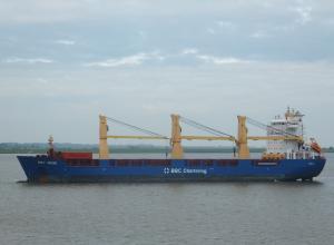 Photo of BBC SEINE ship