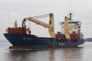 Photo of BBC KIBO ship