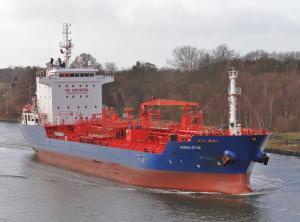 Photo of KONGO STAR ship