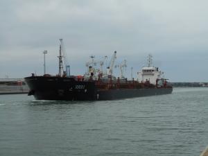 Photo of CORONA AUSTRALE ship