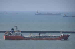 Photo of DING HENG 9 ship