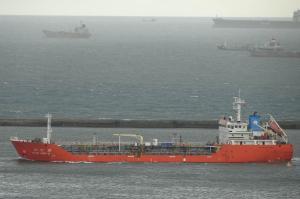 Photo of DING HENG 10 ship