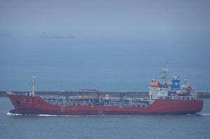 Photo of DING HENG 5 ship