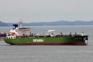 Photo of SUNGAIGERONG ship