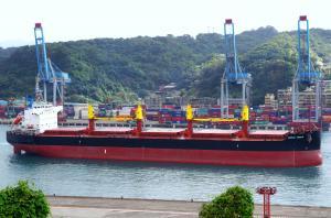 Photo of BOMAR AMBER ship