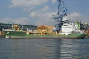 Photo of SUMISE MARU NO.21 ship