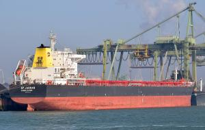 Photo of AP JADRAN ship