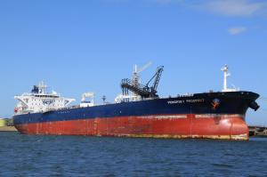 Photo of PRIMORSKY PROSPECT ship